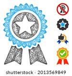 mesh guarantee web icon vector... | Shutterstock .eps vector #2013569849