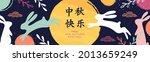 trendy mid autumn festival...   Shutterstock .eps vector #2013659249