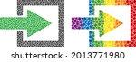 import arrow composition icon...   Shutterstock .eps vector #2013771980