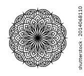 ornamental black mandala... | Shutterstock .eps vector #2014068110