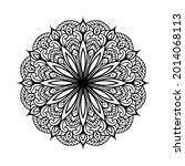floral mandala ornamental... | Shutterstock .eps vector #2014068113