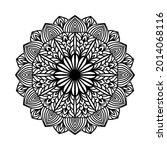 ornate mandala pattern for... | Shutterstock .eps vector #2014068116
