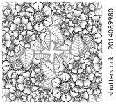 mehndi flower decorative... | Shutterstock .eps vector #2014089980