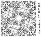 mehndi flower decorative... | Shutterstock .eps vector #2014089983