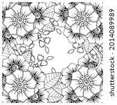 mehndi flower decorative... | Shutterstock .eps vector #2014089989