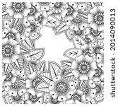 mehndi flower decorative... | Shutterstock .eps vector #2014090013