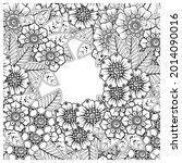mehndi flower decorative... | Shutterstock .eps vector #2014090016