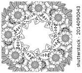 mehndi flower decorative... | Shutterstock .eps vector #2014090043