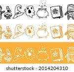 vector set of seamless... | Shutterstock .eps vector #2014204310