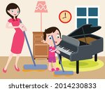 mother and son sweeping the... | Shutterstock .eps vector #2014230833