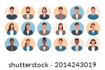people portraits of faceless... | Shutterstock .eps vector #2014243019