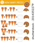 how many pieces game with cute... | Shutterstock .eps vector #2014352279
