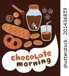 food card design. vector... | Shutterstock .eps vector #201436859