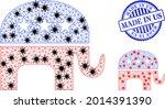 mesh polygonal republican...   Shutterstock .eps vector #2014391390