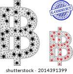 mesh polygonal bitcoin currency ...   Shutterstock .eps vector #2014391399