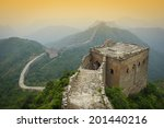 Great Wall Of China. Unrestored ...