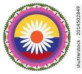 emblematic round silleta... | Shutterstock .eps vector #2014502849