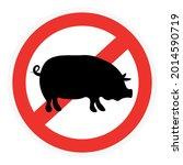 no pigs or pork sign. pork... | Shutterstock .eps vector #2014590719