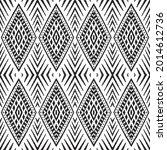 ikat seamless pattern for home... | Shutterstock .eps vector #2014612736