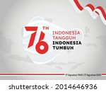 indonesia independent day.... | Shutterstock .eps vector #2014646936