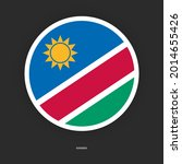 namibia circle flag with white... | Shutterstock .eps vector #2014655426