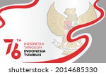 76th republic of indonesia... | Shutterstock .eps vector #2014685330