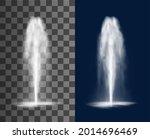 vertical fountain with cascade... | Shutterstock .eps vector #2014696469