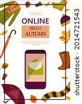 bright vector autumn sales... | Shutterstock .eps vector #2014721543