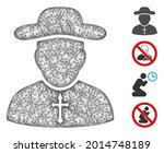mesh priest web icon vector... | Shutterstock .eps vector #2014748189