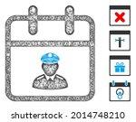 mesh police day web icon vector ... | Shutterstock .eps vector #2014748210
