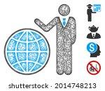 mesh planetary manager web 2d... | Shutterstock .eps vector #2014748213