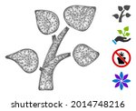 mesh plant sprout web 2d vector ... | Shutterstock .eps vector #2014748216