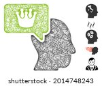 mesh person dream crown web... | Shutterstock .eps vector #2014748243