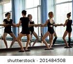 three ballet dancers warming up ... | Shutterstock . vector #201484508