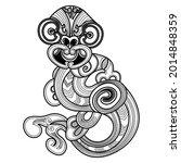 maori tattoo. redrawn vector...   Shutterstock .eps vector #2014848359