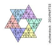 star sudoku for children... | Shutterstock .eps vector #2014969733