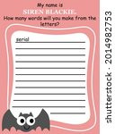 halloween word game in english... | Shutterstock .eps vector #2014982753