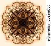 artista,atrás,frontera,café,henna,idea,invitación,ramadán,inusual