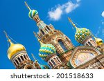 Church Of The Savior On Spille...