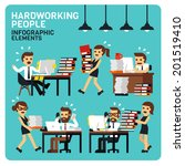 hardworking people infographic... | Shutterstock .eps vector #201519410