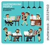hardworking people infographic... | Shutterstock .eps vector #201519410