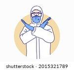 doctor staff  in protective... | Shutterstock .eps vector #2015321789