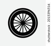automobile rubber tire shop ... | Shutterstock .eps vector #2015396516