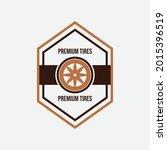 automobile rubber tire shop ... | Shutterstock .eps vector #2015396519