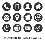 company connection business... | Shutterstock .eps vector #2015431673