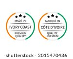 made in ivory coast round...   Shutterstock .eps vector #2015470436