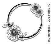 black line sunflowers circle... | Shutterstock .eps vector #2015485340
