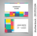 modern light business card...