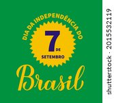 brazil independence day...   Shutterstock .eps vector #2015532119