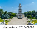 Chisinau  Moldova   June 25 ...